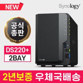 Synology DS220+ NAS 스토리지 2베이 +공식총판+