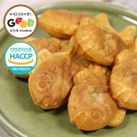귀요미 붕어빵  팥앙금 1kg/HACCP/굿뜨래
