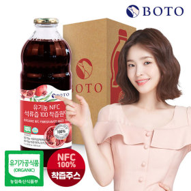 Organic/NFC/Pomegranate Juice/100%/1L