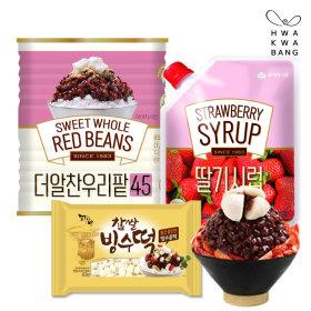 딸기 빙수세트 (우리통팥+딸기시럽+찹쌀빙수떡)/행사중