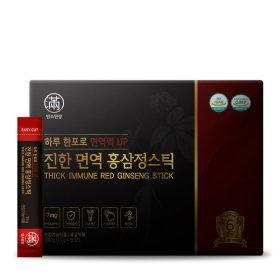 진한 면역 홍삼정스틱 1세트 쇼핑백증정