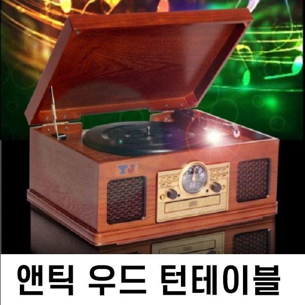 앤틱 LP 턴테이블 CD 오디오 카세트 FM AM 음성출력 상품이미지