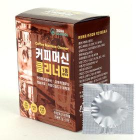 커피머신 클리너 (개별포장 타블렛 2g x 30정)