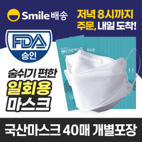 QUQU 벤티 건강 마스크 일회용 대형 40매 국내생산