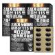 쏘팔메토 로르산 115 옥타코사놀  6개월분(180캡슐)