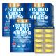 rTG 알티지 오메가3 비타민D 6개월분(180캡슐) 상품이미지