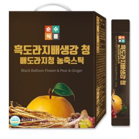 흑 도라지 배 생강 청 스틱 100포 환절기 추천상품