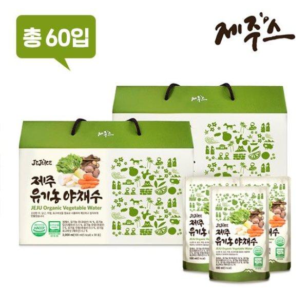 제주스 제주 유기농 야채수 30포 2박스 (총 60포) 상품이미지