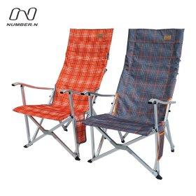 1+1 넘버엔 폴딩 릴렉스 체어 프로 / 접이식 야외 휴대 용 감성 캠핑 의자