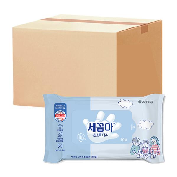 세균아꼼짝마 ABY 손소독티슈 10매 30팩 상품이미지