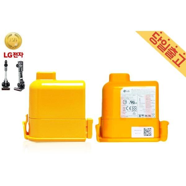 LG 코드제로 A9 청소기 정품 리튬배터리 EAC63382202 상품이미지