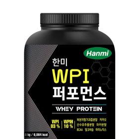 WPI 퍼포먼스 단백질보충제 헬스 프로틴 유청 1.6k