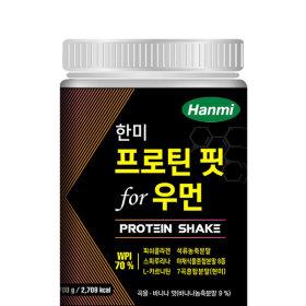 프로틴 핏포우먼 단백질쉐이크 유청 여성용보충제 700g