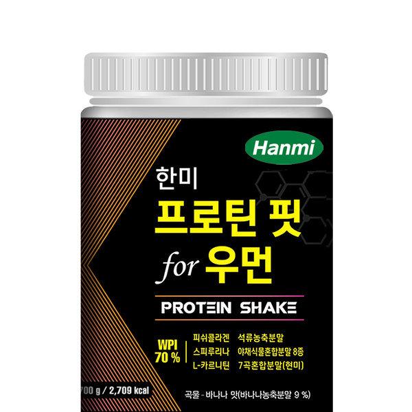 프로틴 핏포우먼 단백질쉐이크 유청 여성용보충제 700g 상품이미지