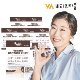 퍼펙트바이오틱스 곡물 발효효소 프로바이오틱스 6박스