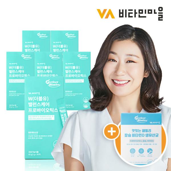 W프로바이오틱스 여성 질유래유산균 신바이오틱스 5box 상품이미지