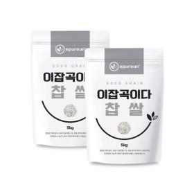 (21년산/찹쌀)  국내산 찹쌀 5KG+5KG/박스포장
