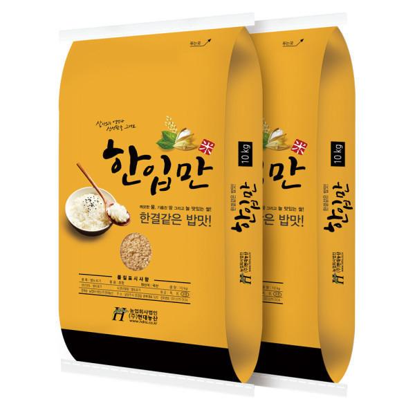 국산 현미 20kg /2019년산 햇곡/찹쌀/현미찹쌀 모음 상품이미지