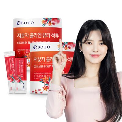 Micromolecular Collagen Beauty Pomegranate Jelly Stick 30 Sticks (Big Sale)