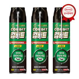컴배트 개미 세이프 에어졸 450ml x2개 개미용