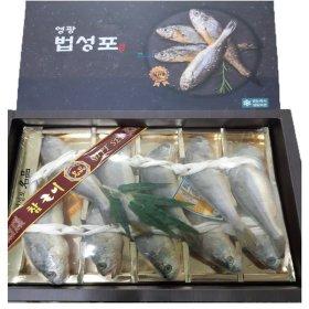 법성포 영광 선물용 굴비 참조기 10미 1.2kg 선물용3호