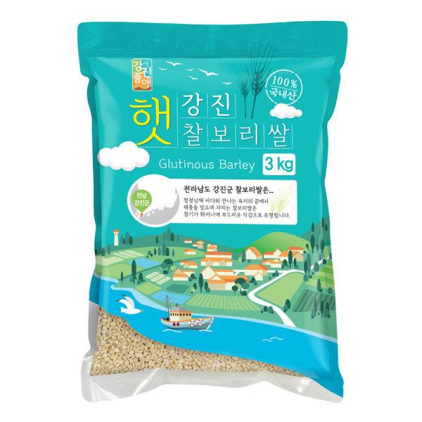 (1+1)강진_햇찰보리쌀_3KG 봉 상품이미지