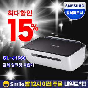 SL-J1660 컬러 잉크젯 복합기 잉크포함 +인증점+