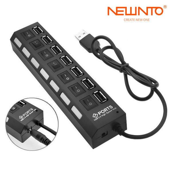 CHB USB멀티탭충전기 4포트7포트 개별스위치 상품이미지
