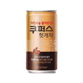 쿠퍼스 헛개차캔/175ml/헛개차/음료