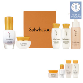 First Care Activating Serum Trial Kit