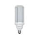 시그마 LED 콘벌브 보안등 55W 불투명 주광색