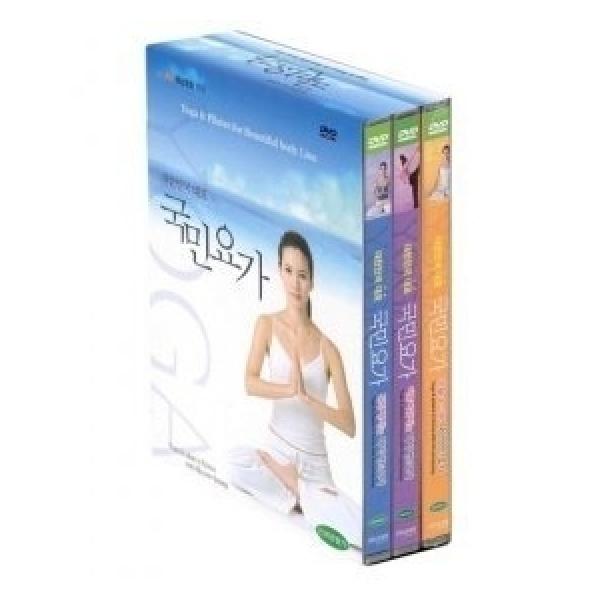 DVD  대한민국대표 국민요가 3종(건강해지는+아름다워지는+생활속5분) 상품이미지