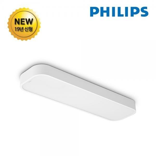 필립스 LED 주방등 30W 상품이미지