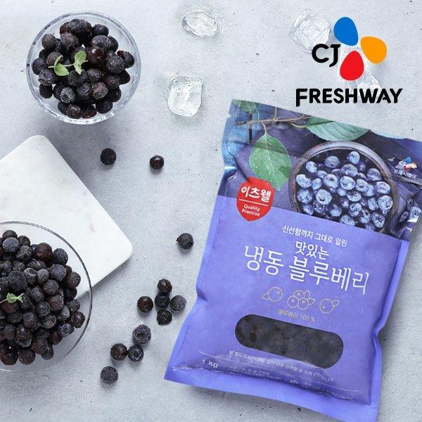 CJ프레시웨이 냉동 블루베리 1kg x 2개 상품이미지