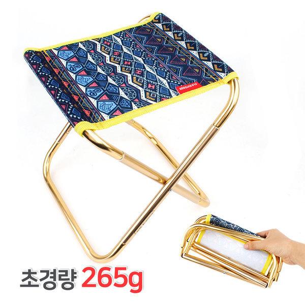 캠핑용 접이식 의자/등산의자/간이 보조 의자 상품이미지