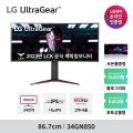 34GN850 34인치 160Hz WQHD HDR400  게이밍모니터 예약