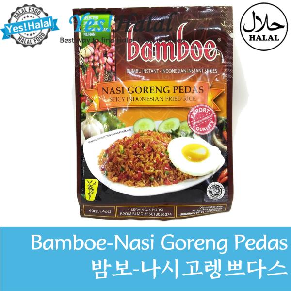 Bamboe Nasi Goreng Pedas/밤보에 나시고랭 페다스 상품이미지