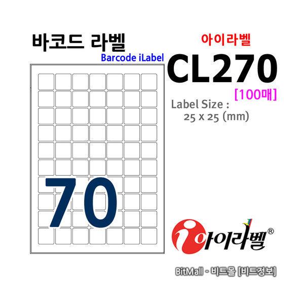 비트몰} 아이라벨 CL270 (70칸) 100매 25x25 정사각형 상품이미지