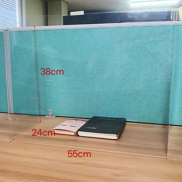 완전 고투명 가림막 大 10개입 책상 가림판 칸막이 상품이미지