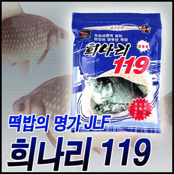 JLF 희나리 119/민물 중층 떡밥 집어제 어분 상품이미지