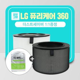 LG 공기청정기 필터 퓨리케어 360 호환 AAFTDS101 신형