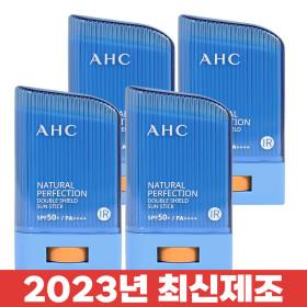 AHC 내추럴 퍼펙션 더블 쉴드 선스틱 x4개 (22g x4)