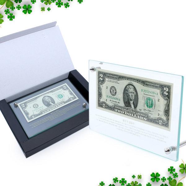 행운의2달러 2달러 2달라 이 달러 화폐 액자 행운선물 상품이미지