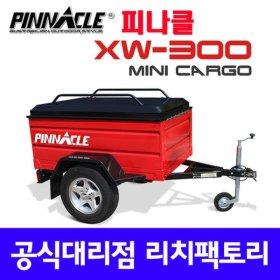 캠핑 트레일러 피나클 미니카고 XW300