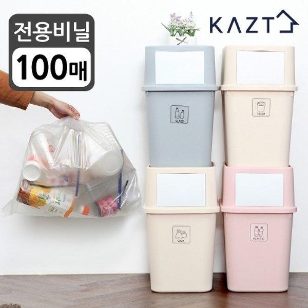 가쯔 마카롱 다용도 재활용 분리수거함 대형2개+봉투100장+스티커 상품이미지