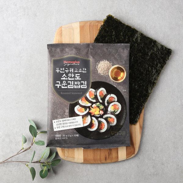 (묶음할인)홈플러스시그니처 소안도김밥김10매 상품이미지