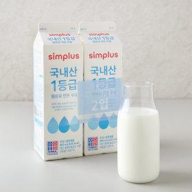 simplus_1등급우유_900MLx2