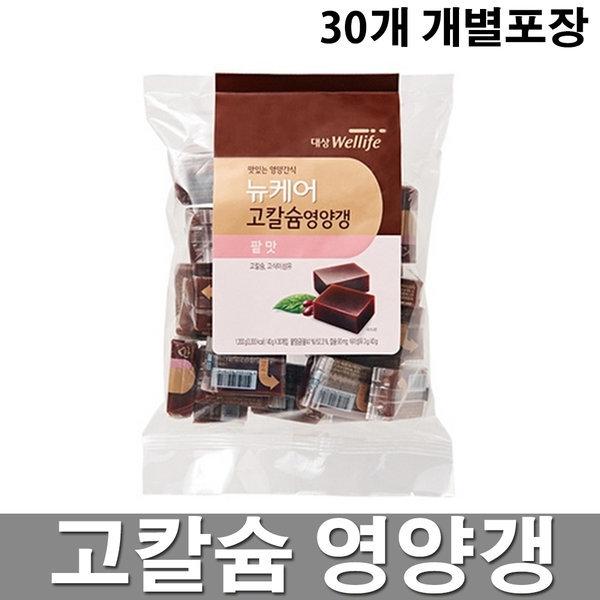 영양간식 고칼슘 연양갱 (40g x 30개) 영양보충식 상품이미지
