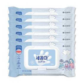 세균아꼼짝마 ABY 손소독티슈 50매 6팩