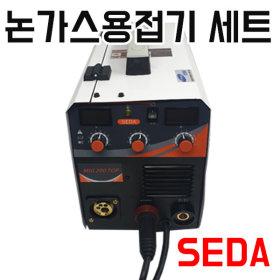 세다 논가스용접기 CO2 아크겸용 MIG200TOP